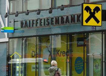 Райфайзенбанк в Австрия внедрява иновация на стартъп
