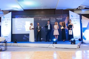 "Българските аутсорсинг награди: ""Каргил България"" и ""Булпрос"""