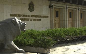 Докладът на учени от УНСС със съвети за реформа в МВР е тайна