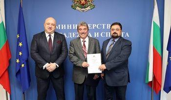Българският шах остава в безизходица след съдебно решение срещу министерството на спорта