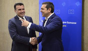 Гърция публикува пълния текст на договора с Македония