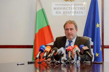"""Боил Банов иска """"Червената къща"""" да е музей, но да остане и център за дебати"""