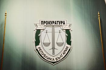 Фирма спечели дело срещу прокуратурата за незаконни действия