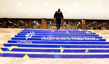 """""""Алфа рисърч"""": 81% от българите оценяват положително европредседателството"""