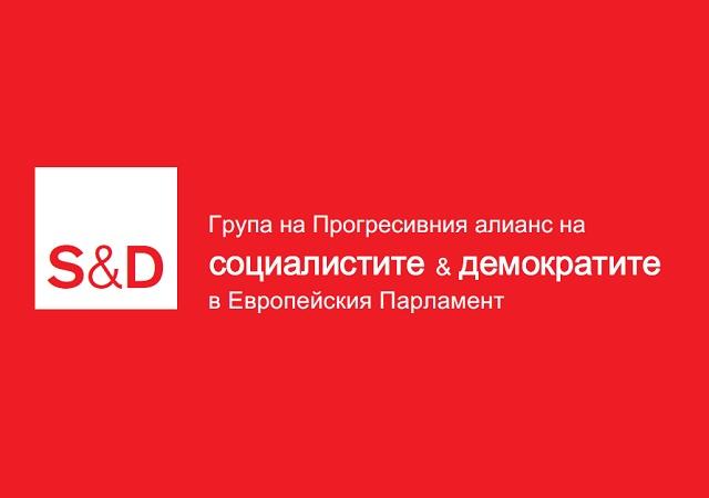 Евродепутат Момчил Неков: Как гражданите да разбират ЕС и неговите политики, след като този Съюз не им говори на техния роден език