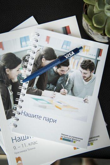 Над 1200 български ученици преминаха обучение по финансова грамотност