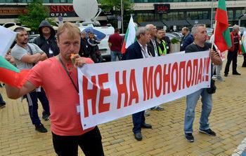 Представители на малки търговци на горива излязоха на протест