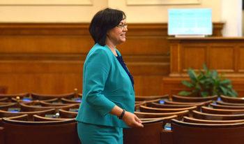 Младежката организация на ГЕРБ попита Нинова какво ще прави с четирима депутати от БСП