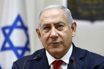 Израел спира плащанията към палестинската власт заради помощта ѝ за терористи