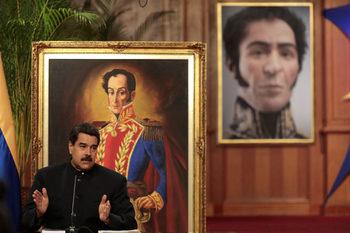 Венецуела премахва пет нули от боливара