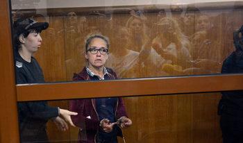 """Съдията, отстранил кмета на """"Младост"""", ще гледа делото срещу нея"""