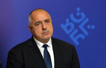 Заради деня на траур Борисов отмени участие във форум за Западните Балкани