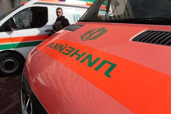 Починал е по-възрастният от катастрофиралите със самолет при Шумен