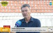 Ден на траур в Павликени заради загиналите при катастрофа футболисти