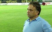Треньор от Първа лига подаде оставка