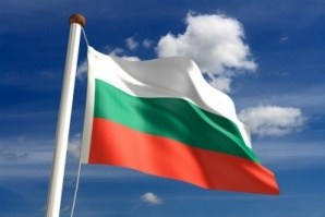 Честваме Деня на независимостта на България
