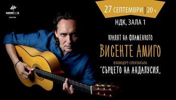 """Висенте Амиго: """"Ще дам всичко от себе си на концерта в България!"""""""