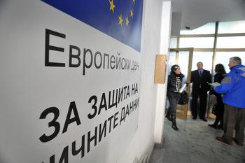 Депутатите приеха на първо четене измененията за защита на личните данни
