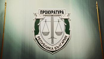 """Прокуратурата разследва """"Винпром Карнобат"""" и още две фирми за пране на пари"""