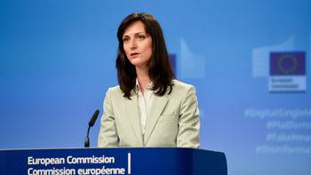 Еврокомисията предлага да се създаде европейски център срещу онлайн пропагандата