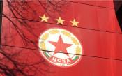 Кралев: Сумата за емблемата на ЦСКА е получена