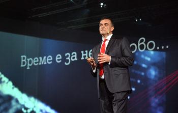 """Приходите и печалбата на """"А1 България"""" растат и през третото тримесечие"""