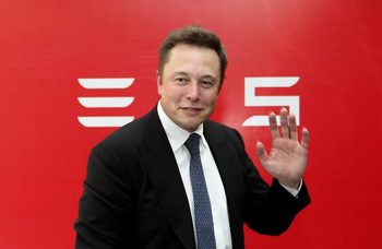 Tesla купи терен в Шанхай, където ще строи новия си завод за електромобили