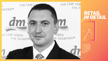 Лекторите на Retail in Detail: Андрей Петров