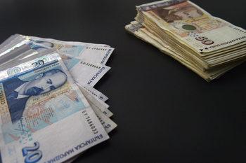 Днес е последният срок за плащане на местните данъци в София, от утре се начислява лихва