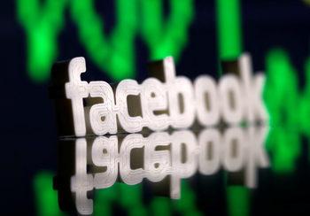 """Ирландският регулатор за личните данни започна разследване срещу """"Фейсбук"""""""