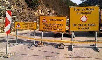 От утре ще бъде отворен денонощно пътят в района на свлачището край Тикале