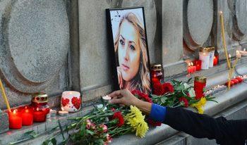Обвиненият за убийството в Русе ще бъде екстрадиран в сряда, твърди БНР