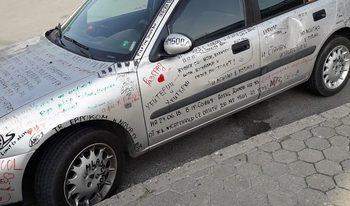 Този автомобил…