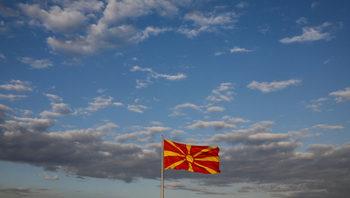 Македония ще смени името си, реши парламентът