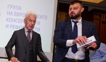 Сидеров и Бареков си поставиха за цел четирима евродепутати, очакват и подкрепа от ВМРО