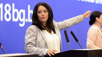 БСП не е в най-добрата си форма заради вътрешните скандали, заяви Лиляна Павлова