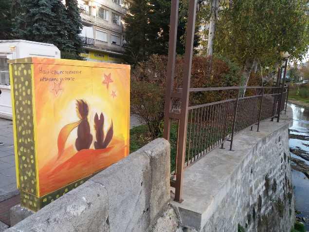 """Забелязахте ли """"Малкия принц"""" в Габрово?"""
