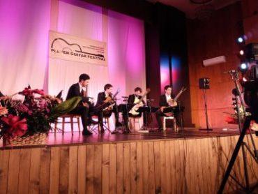 """Френският китарен квартет """"Еклис"""" сътвори нова музикална реалност на концерта си в Плевен"""