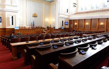 Парламентът прие на първо четене Бюджет 2019