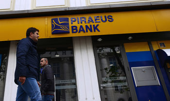 Пощенска банка купува Пиреос за 75 млн. евро