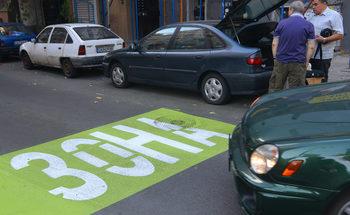 От днес зелената зона за паркиране в София обхваща нови 4 района
