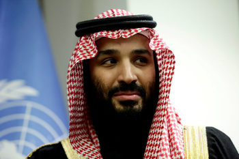 Според американското разузнаване Хашокжи е убит по поръчка на саудитския принц