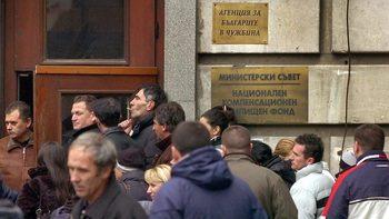 България и другите: доходният бизнес с европейски паспорти