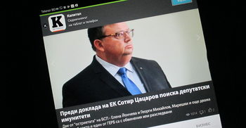 """""""Репортери без граници"""": В България е преследвана всяка медия, дръзнала да критикува правителството"""
