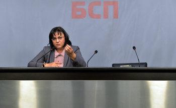 Корнелия Нинова: Голямата победа не е оставката на Симеонов, а събудената гражданска енергия