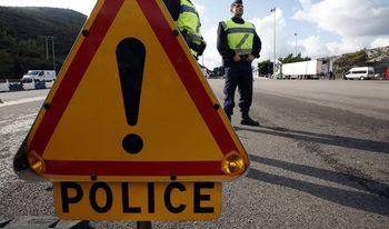 Шенгенската информационна система ще съдържа и ДНК данни