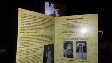 С любов плевенчани си спомниха за голямата актриса Саша Филипова