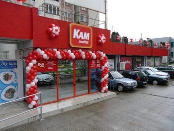 """Македонската верига """"КАМ маркет"""" планира да открие 15 магазина в България през 2019 г."""
