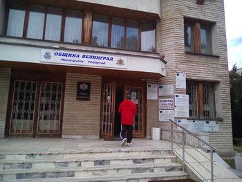 """Съдът спря проекта на """"Ресурс-1"""" за добив на волфрам край Велинград"""