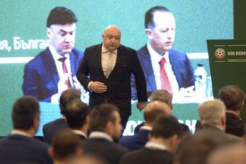 България, Сърбия, Гърция и Румъния ще се борят за домакинство на Евро 2028 и 2032